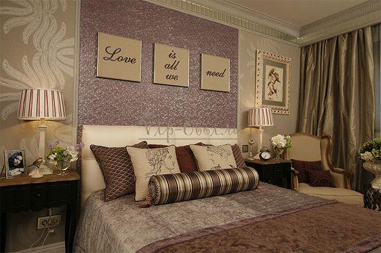 Подбор обоев для спальни двух видов